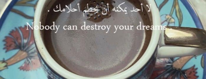مشغل الجميلة is one of Samah : понравившиеся места.