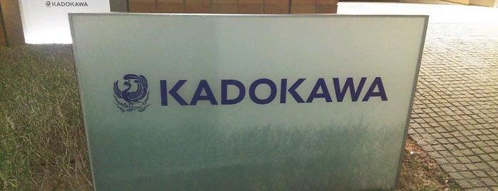 KADOKAWA富士見ビル is one of Lugares favoritos de Masahiro.