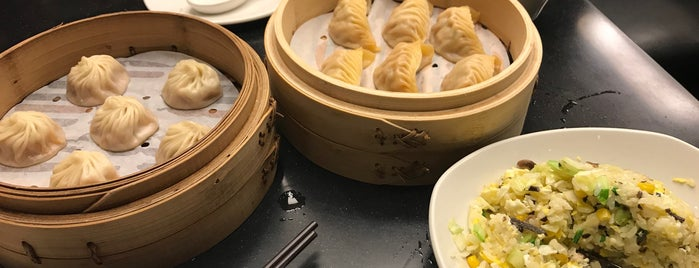 Din Tai Fung 鼎泰豐 is one of Valley.