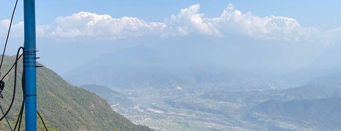 Sarangkot View Top is one of Nepal.