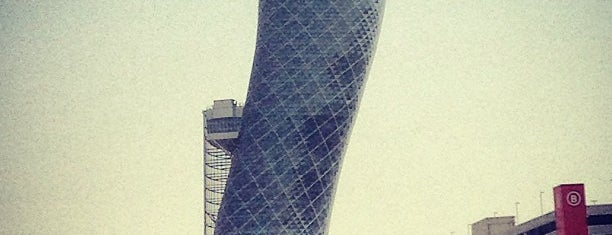 Andaz Capital Gate, Abu Dhabi - a concept by Hyatt is one of Middle East.