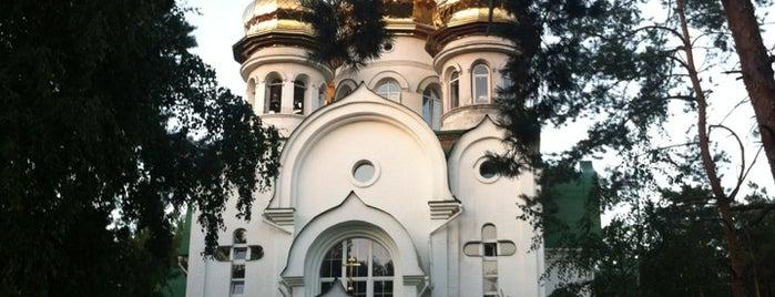 Храм Святых Мучеников Адриана и Натальи is one of Lieux qui ont plu à Andrey.