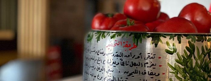 Abd El Wahab is one of London🇬🇧.