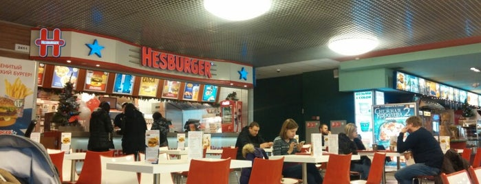 Hesburger is one of Wireless Pay SPb.