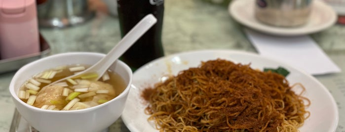 Lau Sum Kee Noodle is one of Hong Kong.