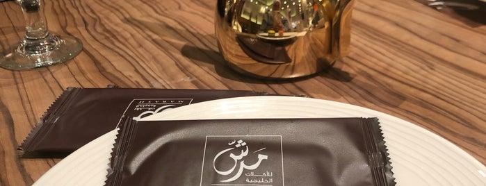 مَرشّ للأكلات الخليجية   MARASH is one of Bahrain.