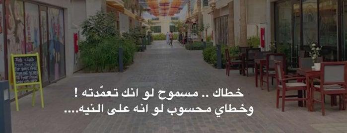 Al Seef Village Mall is one of Lugares favoritos de Fatma.