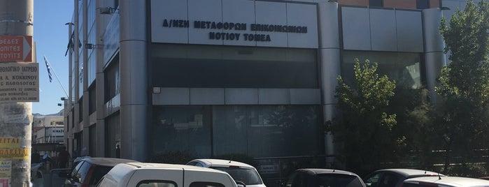 Διεύθυνση Μεταφορών & Επικοινωνιών Νοτίου Τομέα is one of Business.