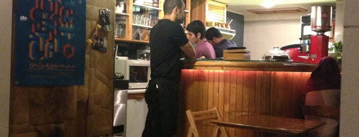 El Café | کافه ال is one of Tahran.