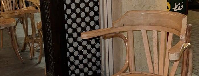 براوه | قهوة بلدي is one of Tabuk.