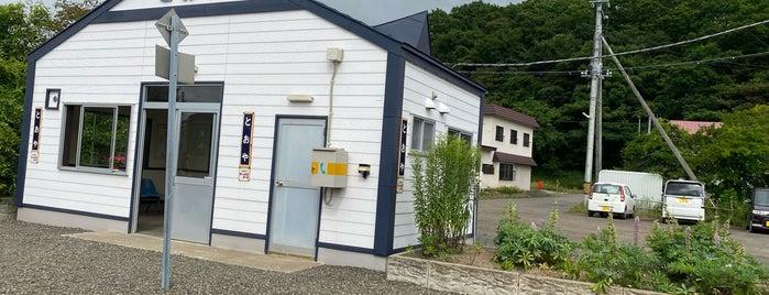 遠矢駅 is one of JR 홋카이도역 (JR 北海道地方の駅).