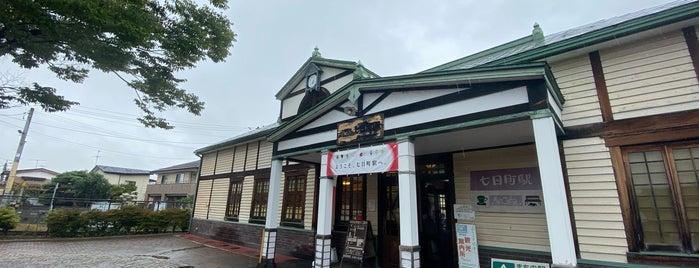 Nanukamachi Station is one of JR 미나미토호쿠지방역 (JR 南東北地方の駅).