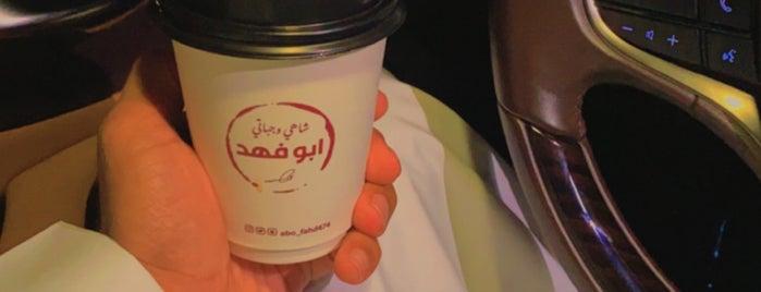شاهي وتشباتي ابو فهد is one of Riyadh Cafes.