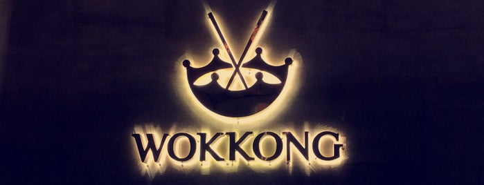 Wokkong is one of Gespeicherte Orte von Nouf.