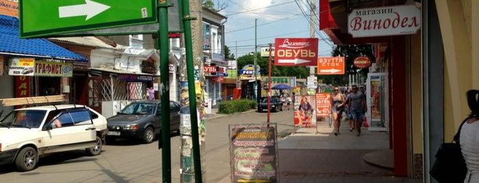Центральный Рынок is one of Posti che sono piaciuti a Yunus.