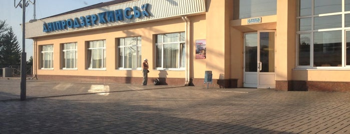 Кам'янське is one of Днепропетровск.
