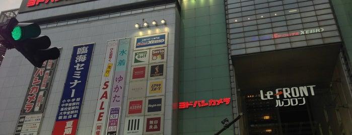 ヨドバシカメラ マルチメディア川崎ルフロン is one of Masahiroさんのお気に入りスポット.
