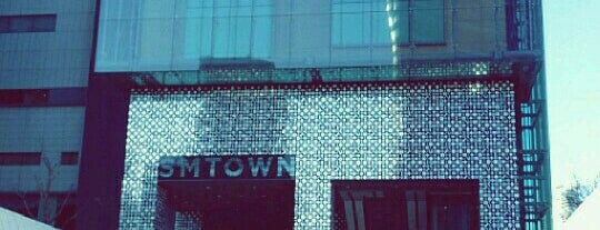SMTOWN Coex Artium is one of Seoul Gud.