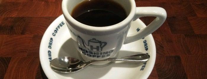 Hoshino Coffee is one of break faster.