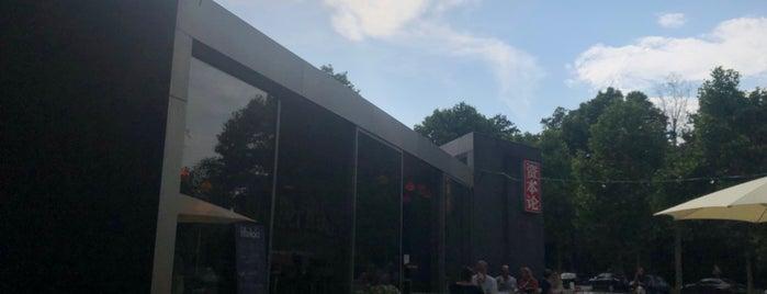 Galerie für zeitgenössische Kunst is one of Leipzig.