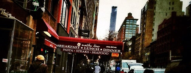 Malibu Diner NYC is one of Near TSG.