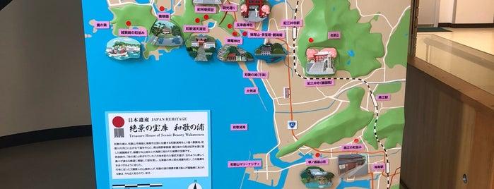 南コミュニティセンター is one of コレクション|歴史まちカード.