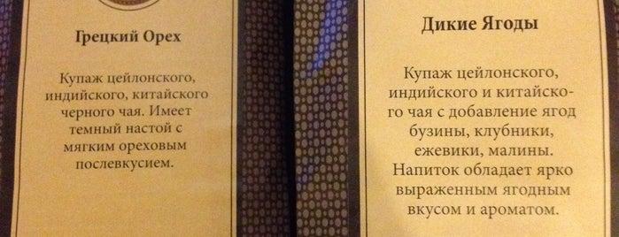 Кантата is one of Posti che sono piaciuti a Карина.