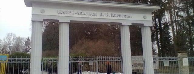 Національний музей-садиба М. І. Пирогова is one of винница.