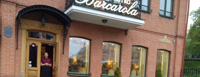 BARCAROLA Italian Bistro is one of Belarus, Minsk.