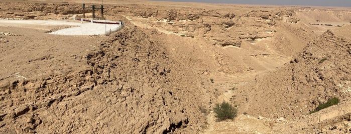 سنام نجد is one of Lugares guardados de Eman.