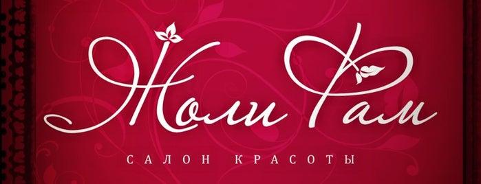 Жоли Фам is one of Sankt-Petersburg.
