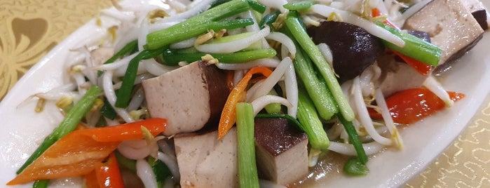 ร้านอาหารจีน ครัวสยาม is one of Nakhon Pathom.