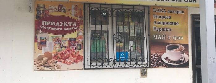 Промислово-продуктовий ринок is one of Orte, die Татьяна gefallen.