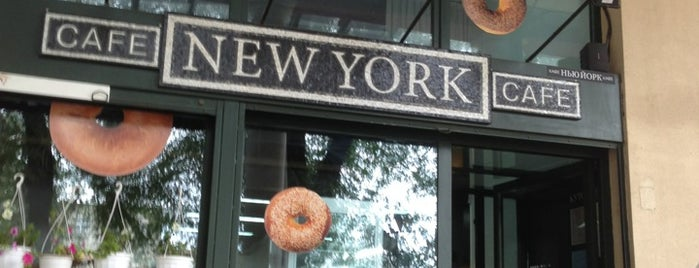 New York Bagel Shop is one of Рестораны Одессы.