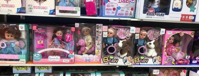 Aldogel Toys is one of Lamya : понравившиеся места.
