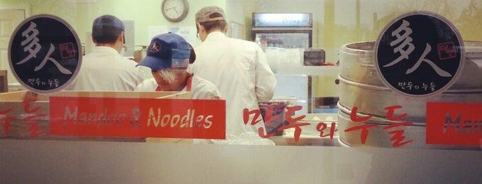 Mandoo & Noodles is one of Haoshu : понравившиеся места.
