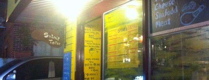 Shim's Tapas is one of Lieux sauvegardés par William.