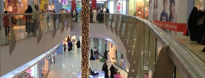 Khurais Mall is one of Riyadh Malls.