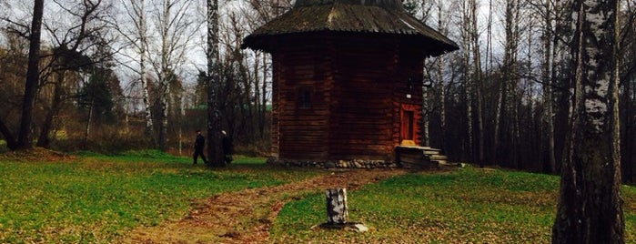 Музей деревянного зодчества is one of Lieux qui ont plu à Полина.