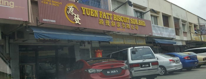 Yuen Fatt Biskut 源发饼家 is one of JB.