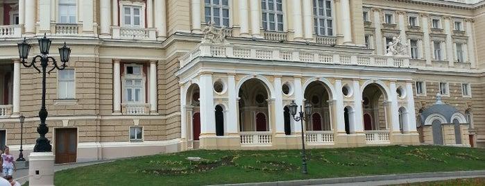 Фонтан у Оперного театра is one of Одесская Гилелиада 2014.
