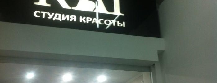 Rai is one of Aigerim 님이 좋아한 장소.