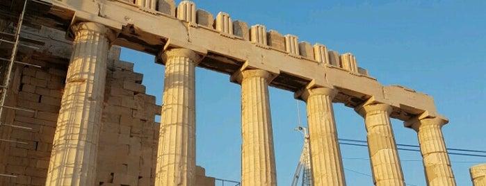 Atenas is one of Lugares favoritos de Figen.