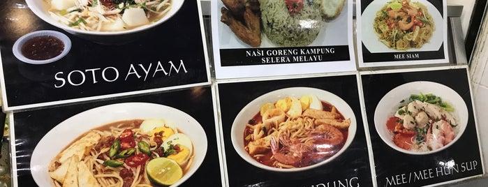 PNB Darby Park Foodcourt is one of Tempat yang Disukai Rahmat.