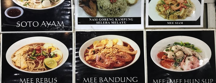 PNB Darby Park Foodcourt is one of Orte, die Rahmat gefallen.