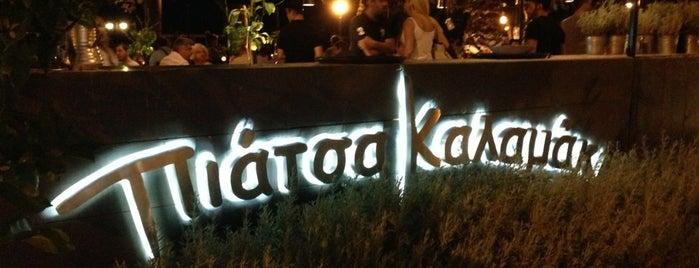 Πιάτσα Καλαμάκι is one of Athens 🇬🇷.