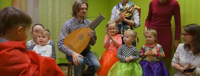 Детские клубы Невского района