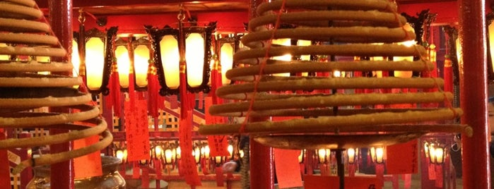 Man Mo Temple is one of Locais salvos de Queen.
