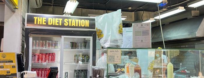 The Diet Station is one of Diet - Riyadh.