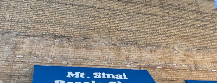 Mt. Sinai Hospital Resale Shop is one of Chicago.